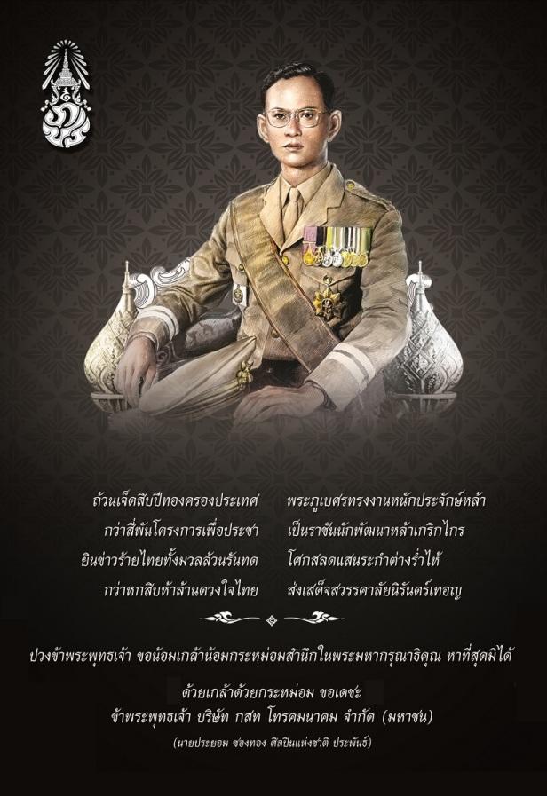 King_s999.jpg