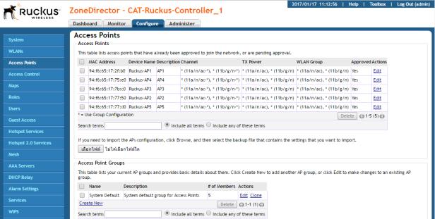 15Ruckus_Configure-Access Points.PNG