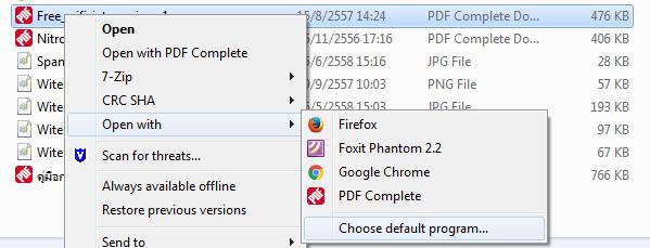 02PDF_Default.PNG